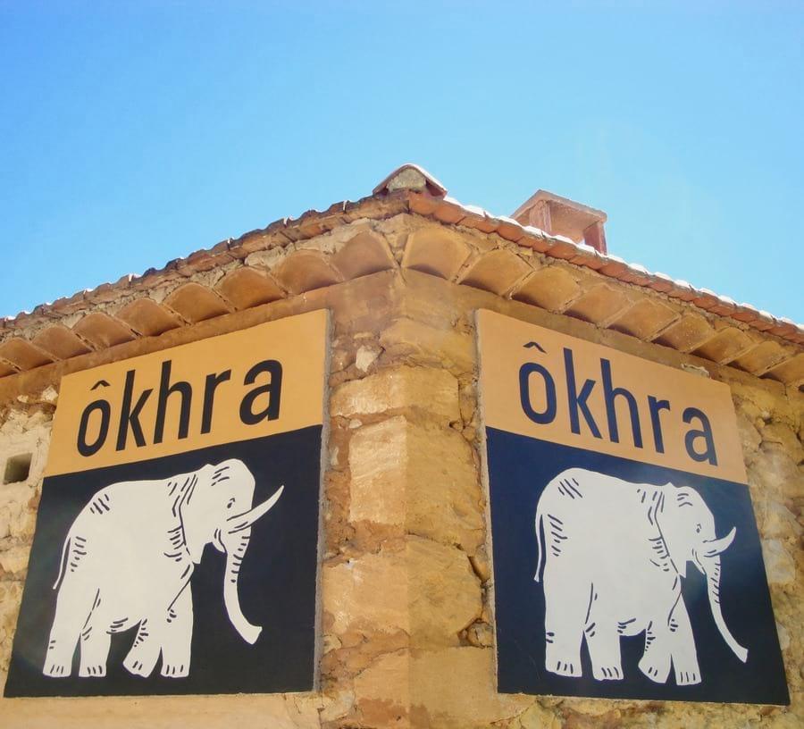 okhra-2